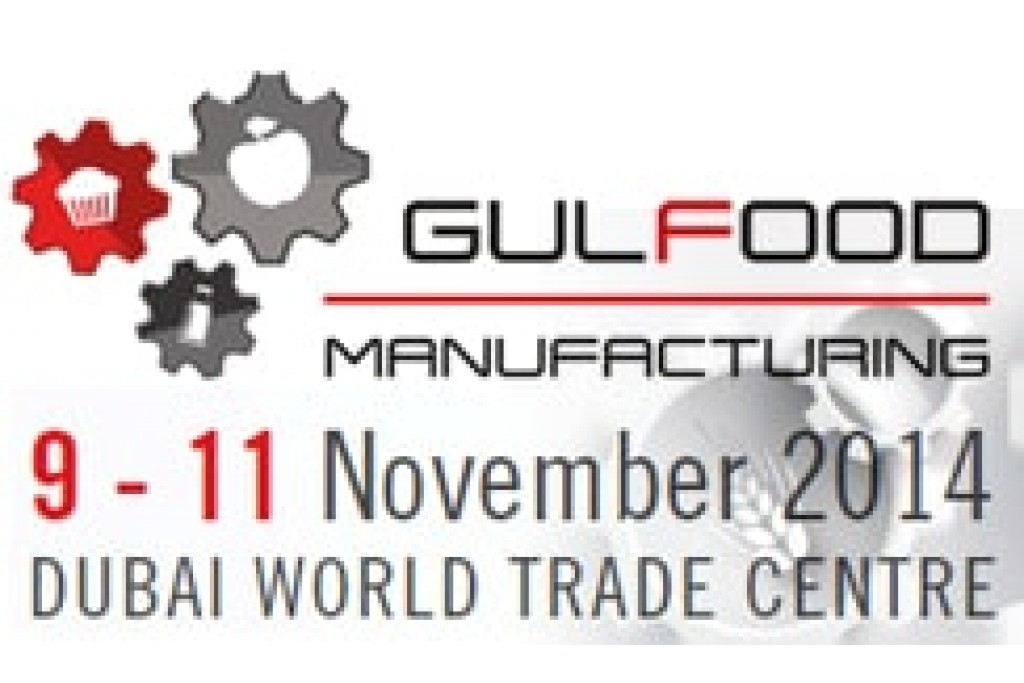 2014 GULFOOD MANUFACTURING