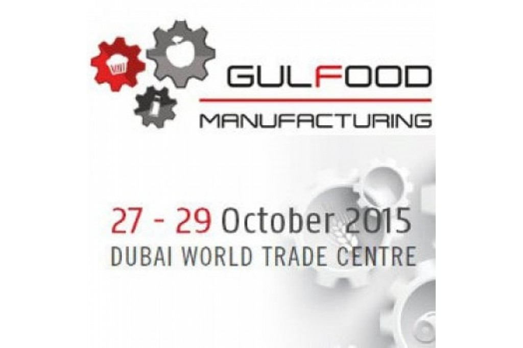 2015 GULFOOD MANUFACTURING
